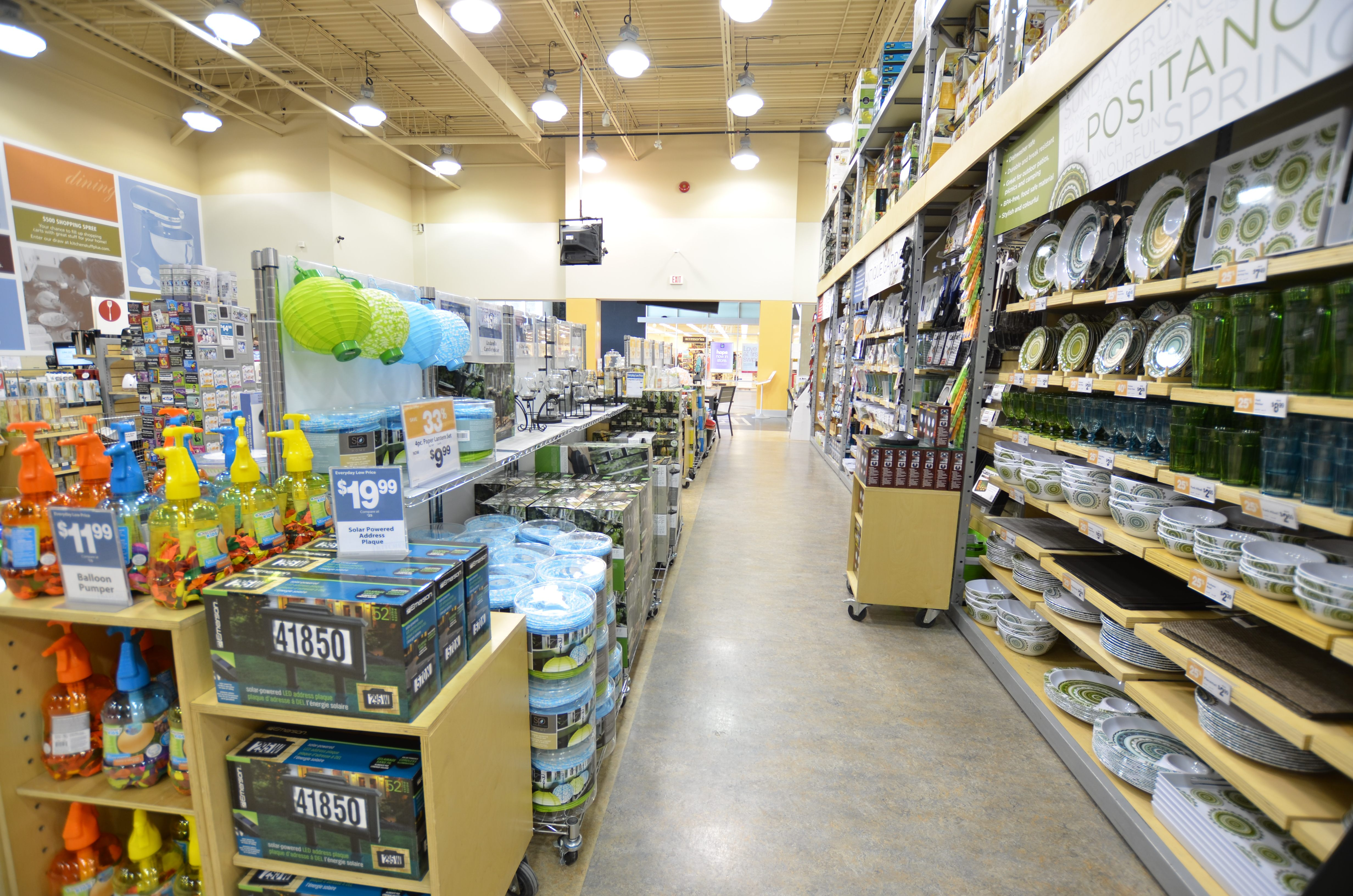Kitchen Stuff Plus Store Interior - canadian owned